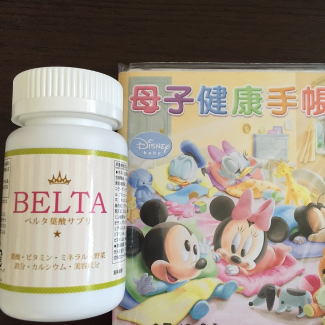belta_review01_23
