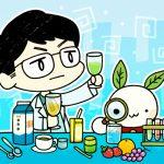 葉酸が多く含まれる飲み物&レシピまとめました♪市販の野菜ジュースや牛乳の葉酸含有量一覧付